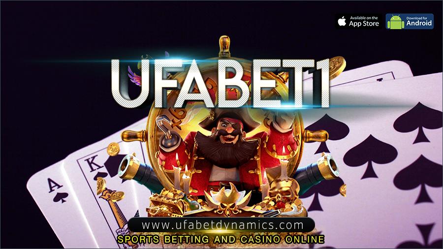 รีวิวเว็บพนัน UFABET1