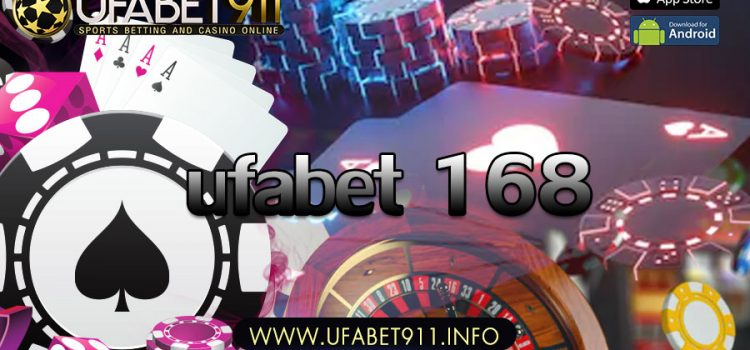 ufabet 168