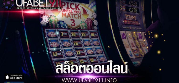 dafabet เล่นได้ตลอด 24 ชั่วโมง กับเว็บพนันออนไลน์อันดับ 1 ของประเทศไทย