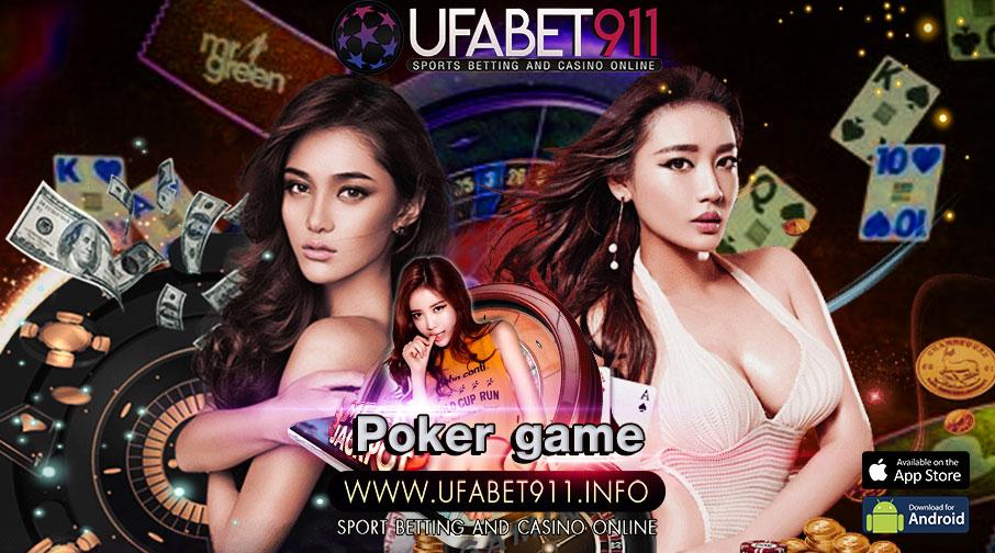 Poker game วิธีทำให้คุณสามารถเอาชนะโป๊กเกอร์ได้ง่ายๆ