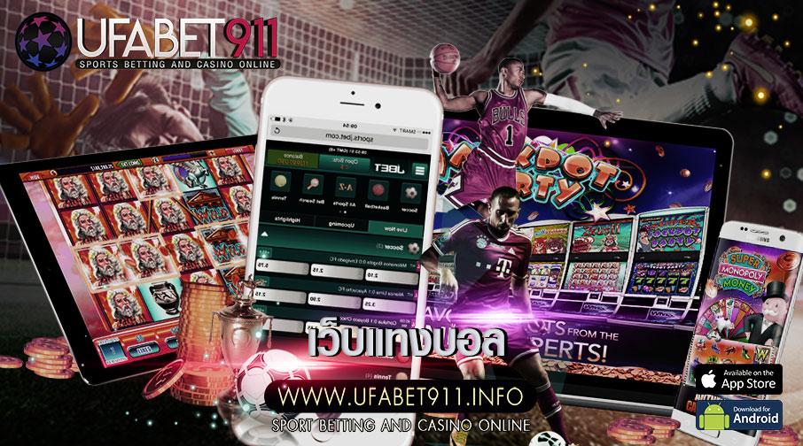 เว็บแทงบอล sbobet ca และแพลตฟอร์มเดิมพันกีฬาที่ดีที่สุดของไทย